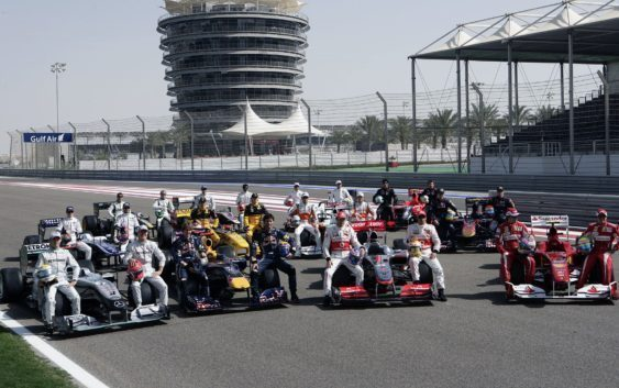 F1 Dream Team