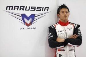 Rio Haryanto (IDN) / Manor Marussia F1 Team