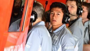 Rio Haryanto (IDN) Manor Racing at Formula One World Championship, Rd20, Brazilian Grand Prix, Qualifying, Interlagos, Sao Paulo, Brazil, Saturday 12 November 2016. © Sutton Images